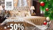 50% скидка на Carpenter 309!