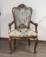 Луи 15 (Louis XV) полукресло ткань 721 орех