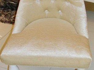Хемис кресло С260