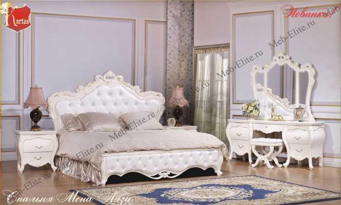 Мона Лиза спальня белая комплект:кровать 180+2тумбы прикроватные+комод высокий 5ящиков+шкаф купе