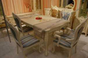 Магдалена стол обеденный 200/240х112