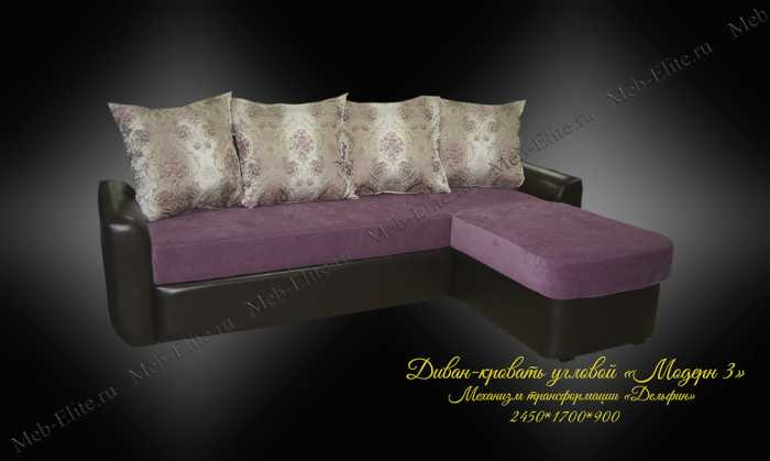 Модерн 3 диван-кровать угловой
