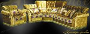 Клеопатра мягкая мебель диван угловой+кресло