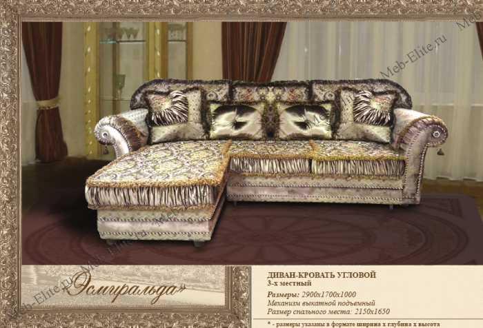 Эсмеральда диван угловой (раскладной)