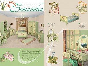 Ботаника спальня детская