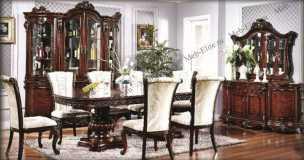 Руссано столовая комплект орех: витрина 4 дверная + буфет с зеркалом + стол обеденный 240х120 + 6 стульев