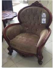 Александрия (карпентер 228) кресло для отдыха А