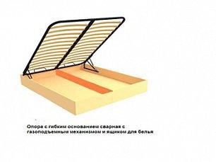 Опора с гибким основанием с подъемным механизмом и ящиком для белья 160х200