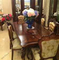 Магдалена стол обеденный200/240х112 орех