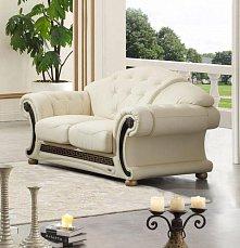 Версаче 2 местный диван белый
