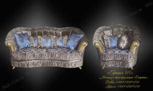 Грация 311 мягкая мебель 3+1+1