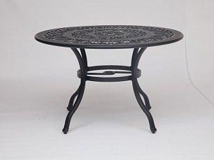 Жардин стол Сальери черный