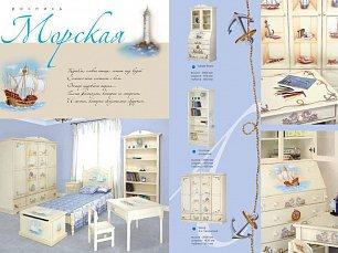 Морская спальня детская