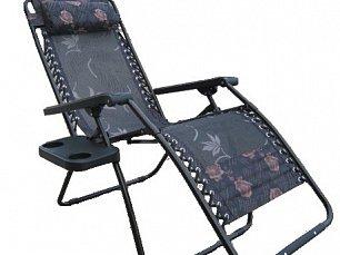 Фея Релакс кресло-шезлонг CHO-137-1B ткань