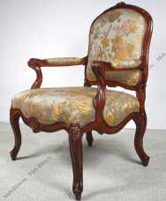 Луи 15 (Louis XV) кресло кофейное 920 орех