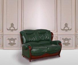 Амбра диван-кровать 2 местный