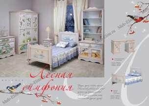 Лесная симфония спальня детская