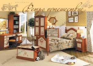 Ретро путешествие спальня детская