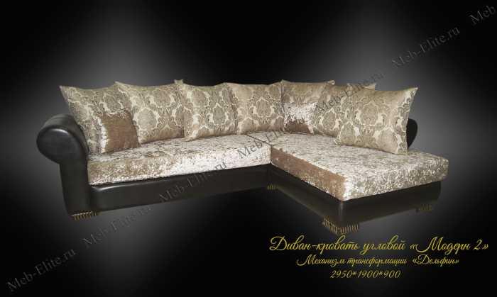Модерн 2 диван-кровать угловой