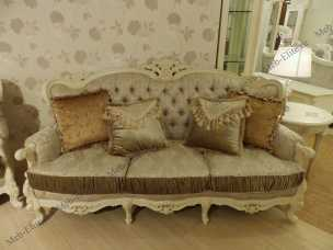 Версаль диван 3 местный ткань