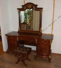 Тифани стол туалетный с зеркалом орех
