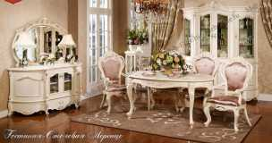 Лоренцо стол обеденный (160/200х98)
