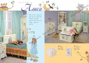 Алиса спальня детская