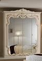 Диана шкаф 4 дверный с зеркалом беж