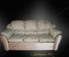Катерина 311 диван 3 местный
