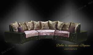 Верона диван 3 секционный