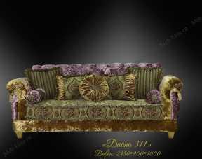 Диана 311 диван 3 местный