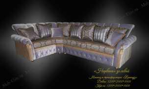 Нирвана диван угловой (раскладной)