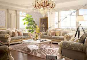Карпентер 230 диван С 2 местный раскладной (LS418-1/LS419-1)