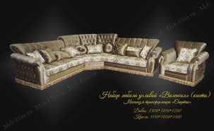 Валенсия мягкая мебель (кисти) диван угловой+кресло