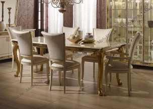 Катя стол обеденный 177/220х104 беж (с золотыми ножками)