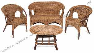 Мандалино комплект: диван + столик + 2 кресла