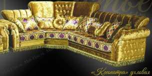 Клеопатра диван угловой (раскладной)