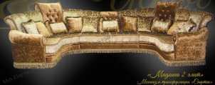 Мадонна 2 диван (3 секционный раскладной) элит