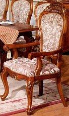 Юлиана 3172 стул с подлокотниками