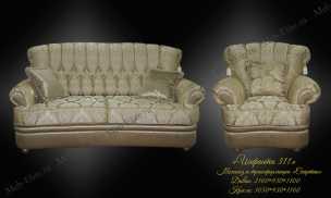 Инфанта 311 мягкая мебель 3+1+1