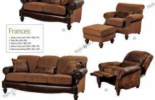 Франкес мягкая мебель 3+2+1