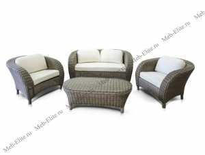 Ротанг Римини: комплект:диван 2 местный+стол журнальный+2 кресла
