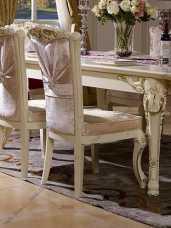Роял стул слоновая кость+золото