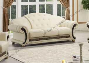 Версаче 3 местный диван белый