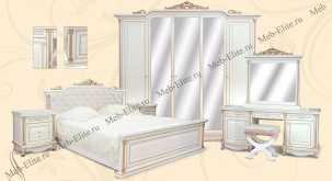 Ариза Шанс спальня комплект: кровать 160х200+туалетный стол с зеркалом+2 тумбы прикроватные+5-дверный шкаф+пуф