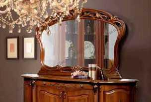 Аллегро SL зеркало к комоду орех, выставочный образец