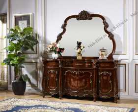 Магдалена буфет с зеркалом орех