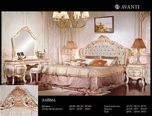 Лайма спальня комплект: кровать 180х200 + 2 тумбы прикроватные + туалетный стол с зеркалом+ шкаф 5 дверный