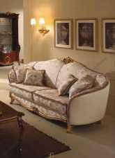 Донателло диван-кровать 2 местный (В)