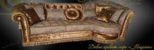 Мадонна диван-софа (без раскл.механизма)
